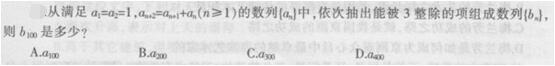 公务员考试行测全卷冲刺(8.30)3.jpg